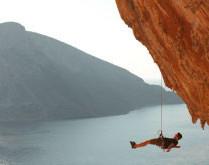 Kurse, Ausbildung und Abenteuerreisen