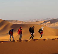 Wanderreisen Trekking